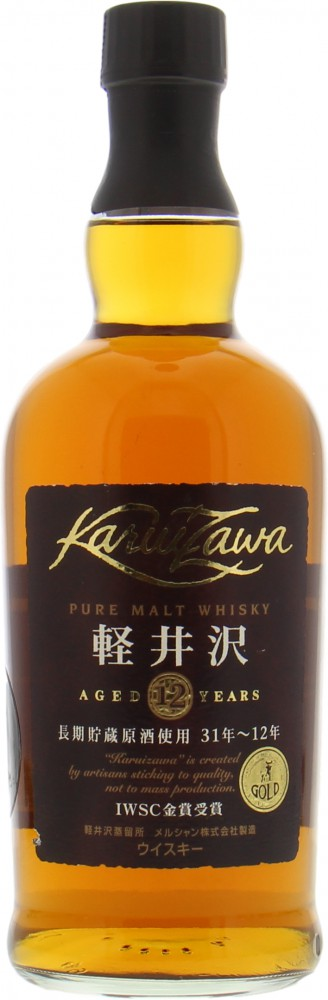 Karuizawa - 12 Years Old Pure Malt Whisky 40% NV