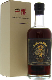 1981 Cask:6056 Japanese Label 60.3%