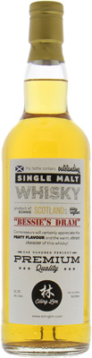 Laphroaig - Bessie's Dram Not So Many Bottles Eiling Lim 51.3% NV