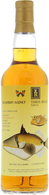The Whisky Agency 3 Rivers Tokyo 25 Years Old 51.7%