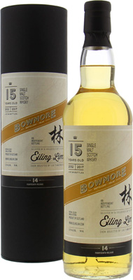 15 Years Old Eiling Lim 14th Release 52.2%Bowmore -