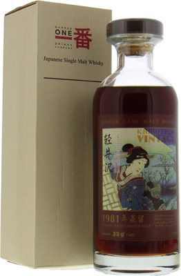 1981 Geisha Label 31 Years Old Cask 2100 60.4%