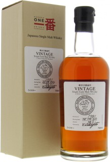39 Years Old  Vintage Single Cask 6207 58.3%