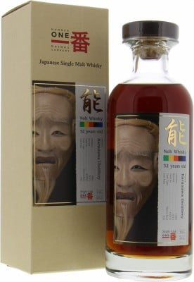 32 Years Old Noh Whisky Cask 3565 59.2%Karuizawa -