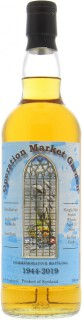 An Iconic Speyside Distillery 10 Years Old Operation Market Garden 54%