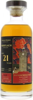 21 Years Old Goren's Whisky 51.8%
