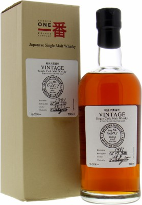 39 Years Old  Vintage Single Cask 6207 58.3%Karuizawa -