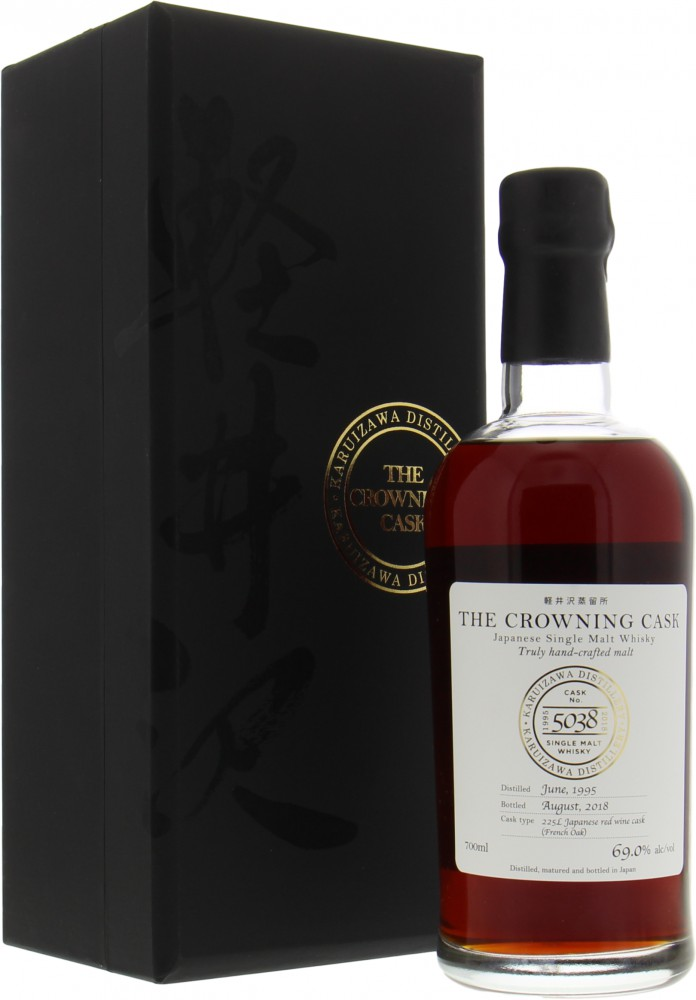 Karuizawa - 23 Years Old The Crowning Cask 5038 69% 1995