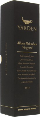 Golan Heights Winery  - Yarden Allone Habashan 2016